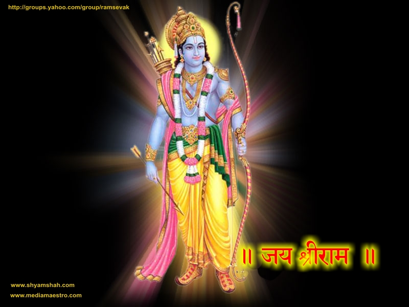 Pictures Of Lord Ram